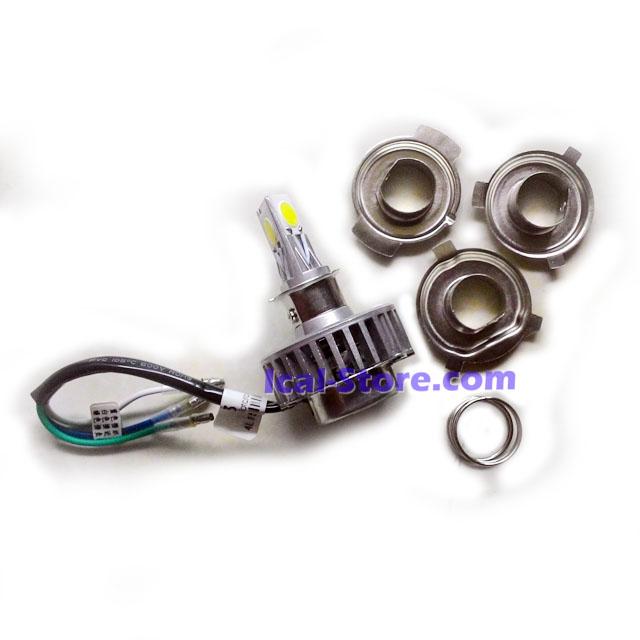 Headlamp-COD-18watt-2000lumens-1 copy