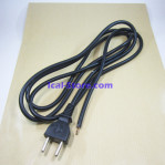 Kabel Power Buntung (Tanpa Jack) Isi 2