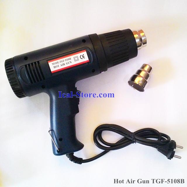 Hot Air Gun TGF-5108B