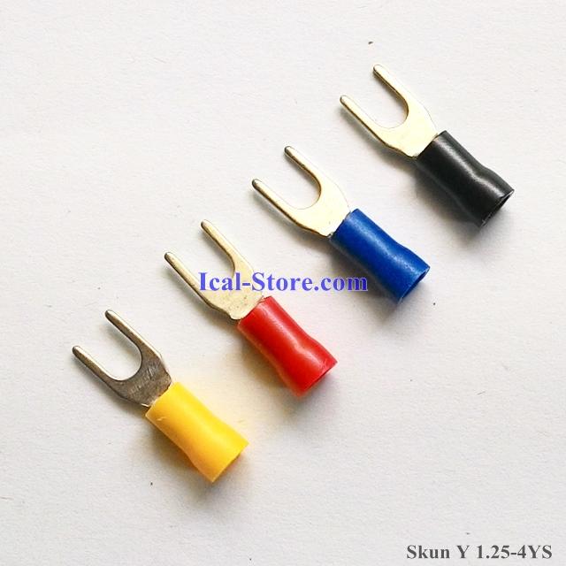 Skun Y 125-4YS 1