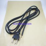 Kabel Power Buntung (Tanpa Jack) Isi 2